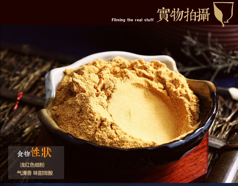 Ningxia Freeze-Dried Goji Powder